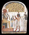Stele of Naftekhmut.jpg