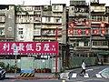 Street Scene with Pedestrian - Taipei - Taiwan (47869221951).jpg