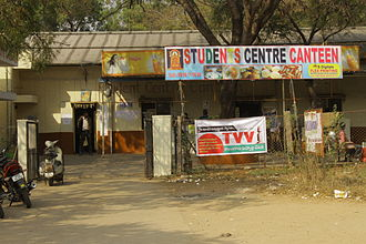 University of Hyderabad - Students Centre Canteen