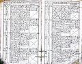 Subačiaus RKB 1839-1848 krikšto metrikų knyga 085.jpg