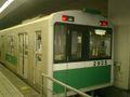 Subway-Osaka Central.jpg