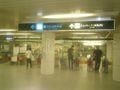 Subway Nishi-Umeda.jpg