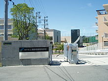 Suma-Shofu-HighSchool-2012081901.jpg