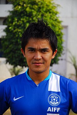 Sunil Chhetri Indian footballer