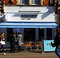 Sutton, Surrey, Greater London - Kokoro Japanese restaurant.jpg