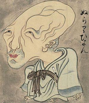 """Nurarihyon - Nurarihyon, from Sawaki Sūshi """"Hyakkai Zukan."""""""