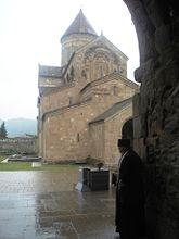 Собор Светицховели в дождливый день.