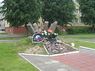 Svetly, Kaliningrad Oblast - Image: Svetly