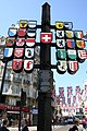 Swiss-UK relations Canton Tree.jpg