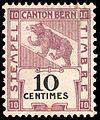 Switzerland Bern 1903 revenue 10c - 58A.jpg