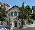 Synagogue on Gershon Agron Street.jpg