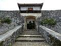 Syurijo Naha Okinawa Japan 沖縄 那覇 首里城 - panoramio (2).jpg