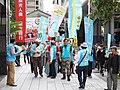 TAPA people against Kao Chia-yu 20191130b.jpg