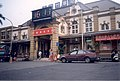 TRA Hsinchu Station around Jan. 1st.jpg