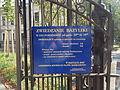 Tabliczka na bramie prowadzącej do Katedry (jw14).JPG