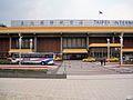 Taipei Songshan Airport 1st Terminal Building 20090725.JPG