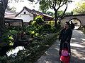 Taiwan New Taipei City Linn Family Mansion Park (73).jpg
