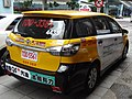Taiwan Taxi Corp TDD-3361 20170624.jpg