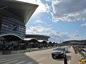 Taiyuan Wusu International Airport - Image: Taiyuan airport (6246642416)