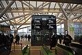 Takanawa Gateway Station 200314c.jpg