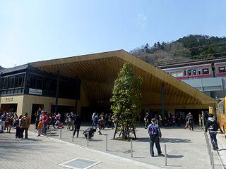 Takaosanguchi Station Railway station in Hachiōji, Tokyo, Japan