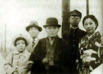 Takeda Sōkaku - Takeda family