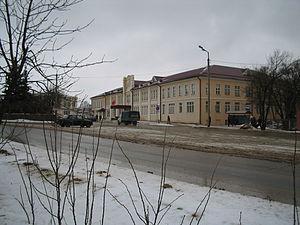 Taldom - Taldom Town Administration building