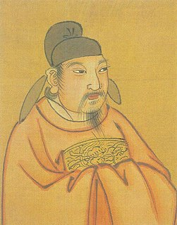 Emperor Xianzong of Tang emperor of the Tang Dynasty