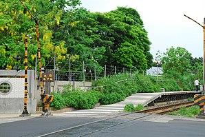 Taoyuan Senior High School Station