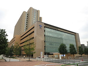 Jūjō, Tokyo - Teikyo University Hospital
