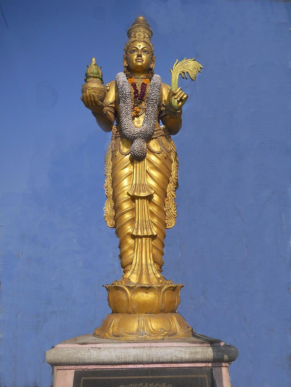 Telugu talli bomma
