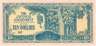 Japanese occupation of Malaya - A ten dollar Japanese government-issued note used in Malaya and Borneo