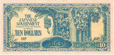 &quotBanana money&quot was issued during the war - Japanese occupation of Singapore