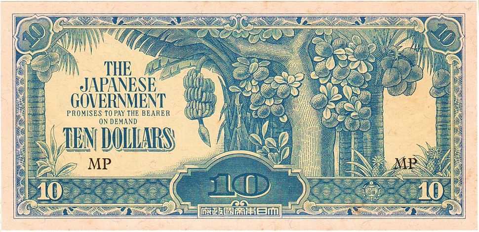Ten dollar note issued by the Japanese Government during the occupation of Malaya, North Borneo, Sarawak and Brunei (1942, obverse)