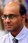 Tharman Shanmugaratnam at the official opening of Yuan Ching Secondary School's new building, Singapore - 20100716 (cropped).jpg