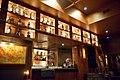 The Brandy Library, Manhattan, New York City. (4060801004).jpg