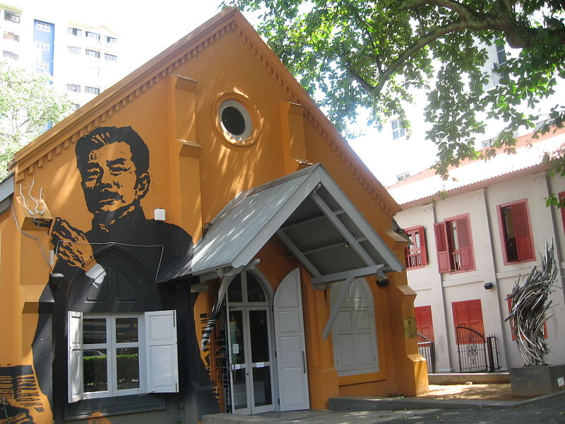 File:The Chapel, Sculpture Square, Singapore, with a Lu Xun mural - 20060623.jpg