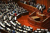 Joint session of the National Diet in 2002