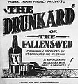 The Drunkard poster crop.jpg