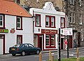 The Golf Tavern - geograph.org.uk - 453483.jpg