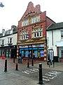 The Halifax Estate Agents, George Street, Tamworth - geograph.org.uk - 1741911.jpg