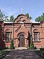 The Holy Cross Church, Kouvola, side door.JPG