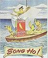 The Ladies' home journal (1948) (14766549825).jpg