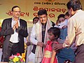 The Minister of State for Petroleum and Natural Gas (Independent Charge), Shri Dharmendra Pradhan distributing the assistance kits to Divyangs, at Bhubaneswar, Odisha on December 10, 2016.jpg