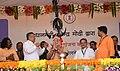 The Prime Minister, Shri Narendra Modi at the inauguration of the Health and Wellness Centre to mark the launch of Ayushman Bharat, in Bijapur, Chhatisgarh.jpg