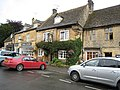 The Queen's Head, Stow market place - geograph.org.uk - 552560.jpg