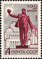 The Soviet Union 1969 CPA 3777 stamp (Miners' Statue, Donetsk).jpg