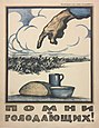 The Soviet placard.jpg