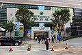 The Westwood Entrance 201412.jpg