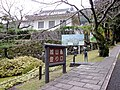 The entrance to Saiki Castle 2010-11-23.jpg
